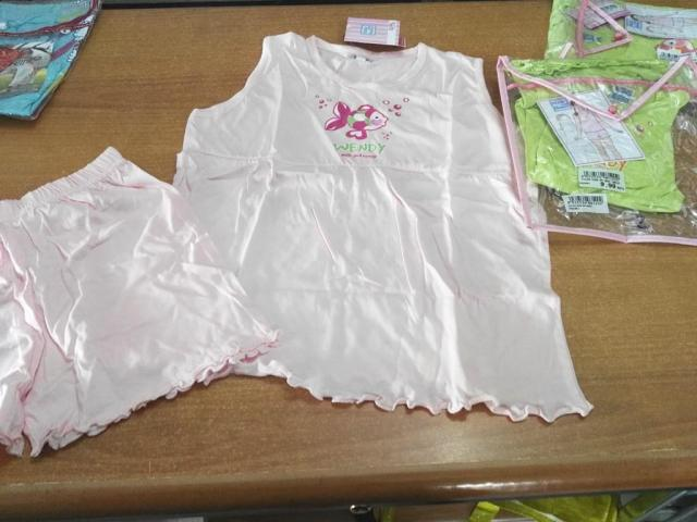 pigiama cotone