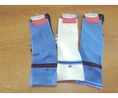 calzini caldo cotone